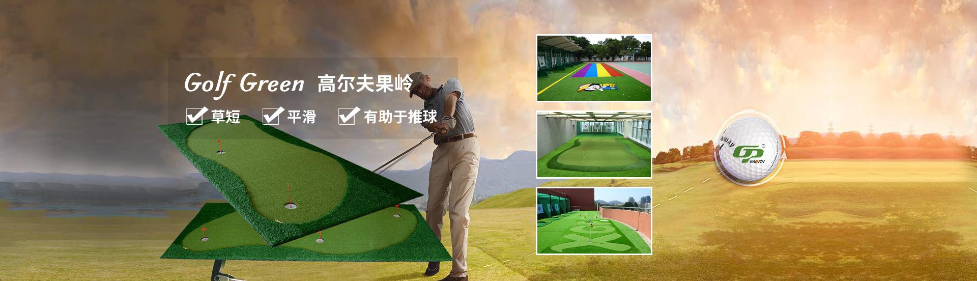 高尔夫球包
