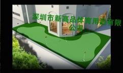 广州某别墅工程案例