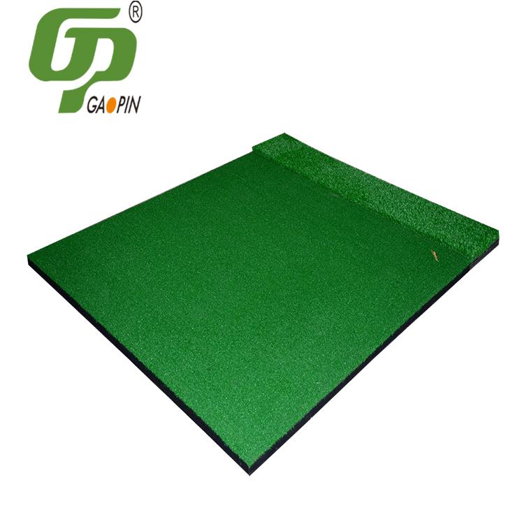GP-1518 高尔夫打击垫-长短草打击垫